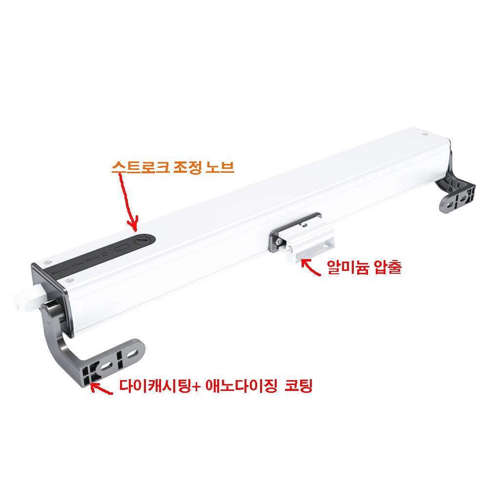 [ATI]AWC33M_6250140-460-RAC01XX 고급 저소음 체인 형 자동 창문개폐기/90~240VAC/100mm~400mm/ 수신기내장+50m 리모컨 선택