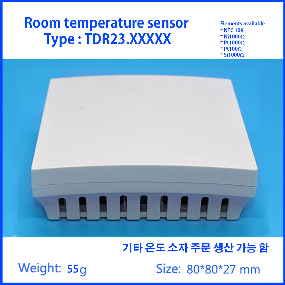 [ATI]TDR23.XXXXXK  실내 온도 센서, 소자종류 옵션에서 선택요망